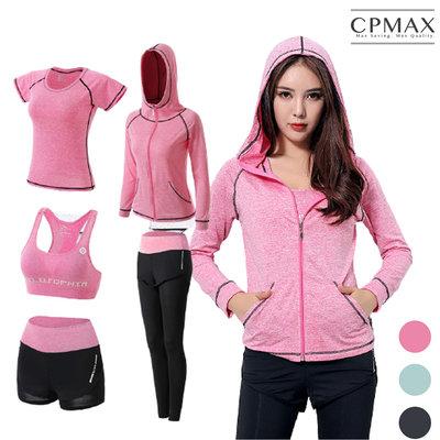 CPMAX 跑步健身套裝 瑜伽服 女運動套裝 速乾 高腰 大碼 健身服 運動上衣 運動套裝 健身褲 訓練衣 W62