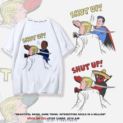 SHUT UP 閉嘴 扇嘴巴  川普T恤 惡搞有趣男女T恤 貿易戰有趣T恤
