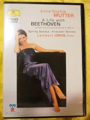 Anne-Sophie Mutter安蘇菲慕特A Life with Beethoven貝多芬5號小提琴奏鳴曲春9克羅采