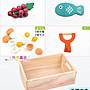 ☆  ☆木制 木製 木質 水果切切樂 西瓜 香蕉 蘿蔔 玉米 蘋果 茄子 西洋梨 兒童辦家家切蔬菜 過家家 禮物