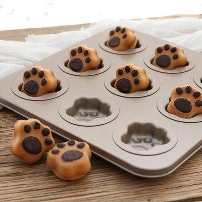 9連金色不沾涂層貓爪蛋糕模 貓爪月餅模 金屬烘焙模具