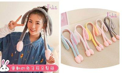 ☆[Hankaro]☆流行爆款升級超萌毛絨會動兔耳朵卡通造型髮箍