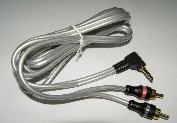 ☆精巧汽音☆鍍金3.5mm轉RCA/3.5mm轉3.5mm立體高傳真訊號線~給你MP3完美的傳輸