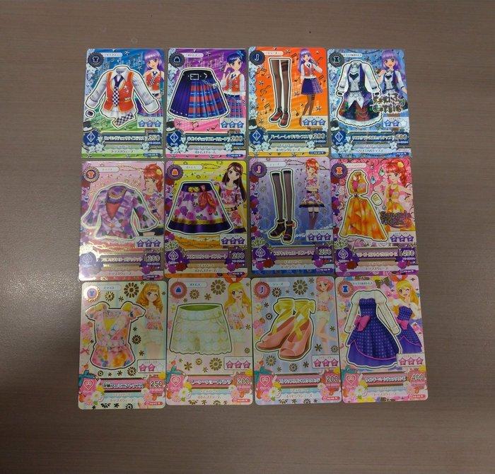 偶像學園  A6 星宮莓 冰上堇 百合華 紫吹蘭 連身裙洋裝組** 絕版卡片 一共24張, 新年超值回饋