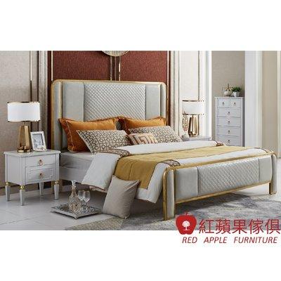 [紅蘋果傢俱] LS BT6608 輕奢臥室系列 輕奢床 雙人床 現代 簡約 輕奢 美式