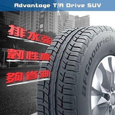 美國 百路馳 BFGoodrich Advantage SUV 225/ 65R17 特價3000元 RAV4 CRV 台北市
