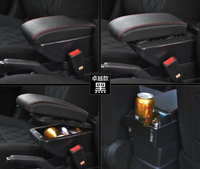 *有車以後*本田 HONDA FIT 中央扶手 FIT 扶手箱 FIT 雙層中央扶手箱 可升高 USB充電
