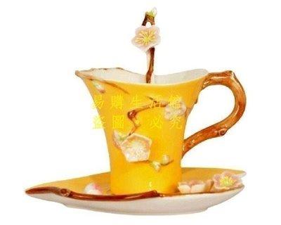 [王哥廠家直销]琺瑯瓷 16794119977 黃梅 立體花陶瓷杯盤匙組 (一組)  咖啡 花茶 下午茶LeGou_264