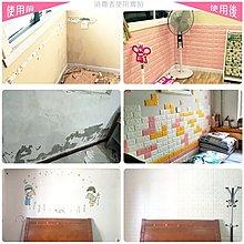 仿磚紋壁貼 壁癌修飾 加厚隔音防撞 立體壁貼 防水 防霉 防撞 防污 自黏背膠 牆壁整修