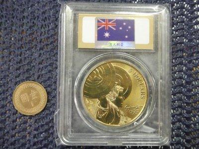 ☆承妘屋☆2000年澳大利亞澳洲千禧年舉重奧運奧林匹克運動會紀念幣~3