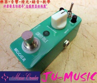 造韻樂器音響- JU-MUSIC - Mooer Green Mile Tube Screamer 迷你 電吉他 破音 效果器 公司貨 另有 Dunlop 台北市
