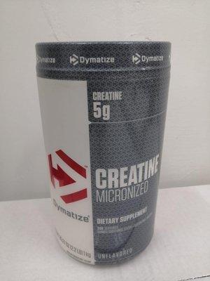 Dymatize Nutrition 肌酸精粉 2.2磅