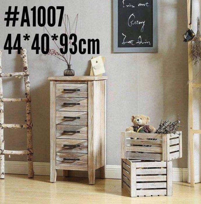 工業風格刷舊實木收納櫃  玄關櫃 置物櫃 loft 餐櫃 抽屜櫃 多款可購-- 美生活館 #A1007 直六抽斗櫃