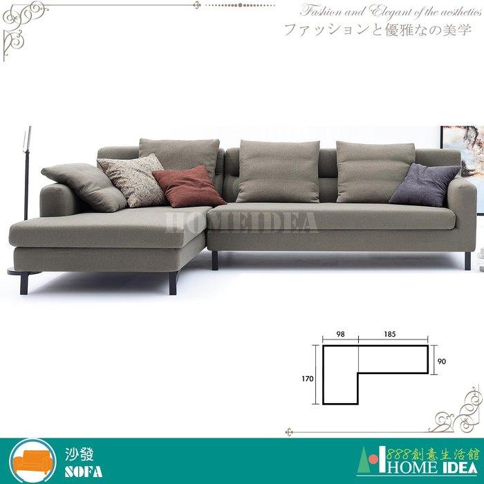 『888創意生活館』423-130-1川崎L型布沙發-面左$35,600元(11-1皮沙發布沙發組L型修理沙)新竹家具