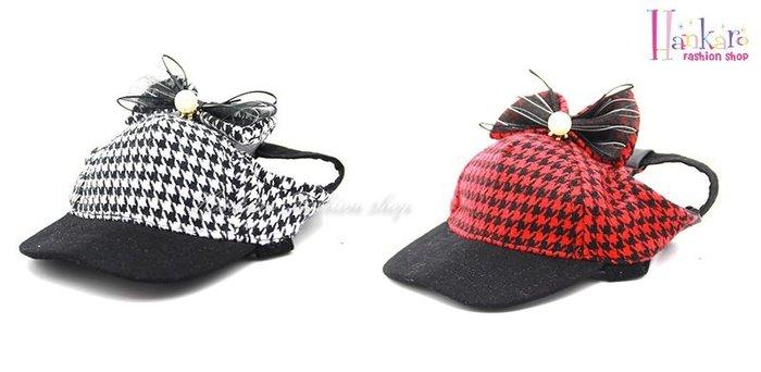 ☆[Hankaro]☆ 寵愛毛小孩千鳥格紋蝴蝶結遮陽帽(三種尺寸)