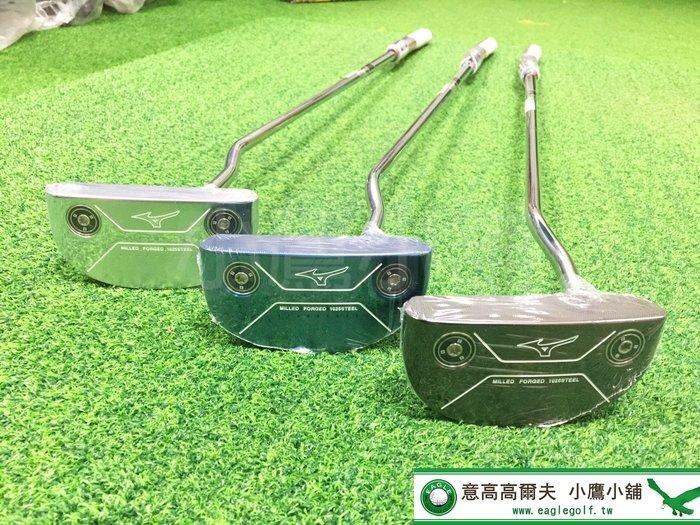 [小鷹小鋪] Mizuno M.CRAFT III FORGED PUTTER 高爾夫 推桿 軟鐵鍛造 1025S 日製