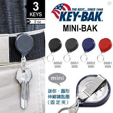 "【EMS軍】美國KEY BAK MINI-BAK 36"" 圓形伸縮鑰匙圈(固定背夾)-公司貨"