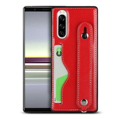旺 適用索尼XZ5手機殼索尼1 II保護套Xperia10 II掛繩頭層皮支架單殼