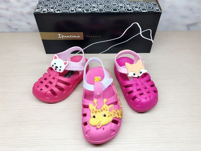 嘉年華 巴西人字鞋 Ipanema 兒童動物網狀涼鞋