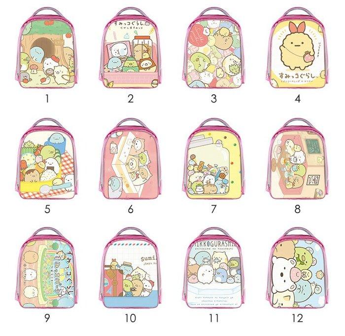 角落生物周邊商品角落生物後背包學生書包孩童書包減壓雙肩背包