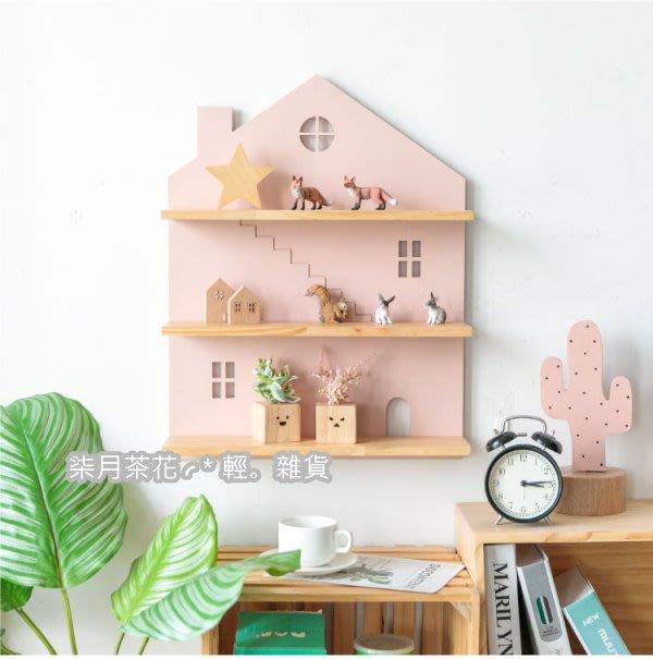 柒月茶花╭*輕。雜貨。銀杏 北歐鄉村雜貨風格 木製粉紅小屋裝飾壁掛收納架
