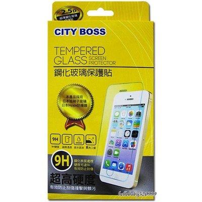 CITY BOSS 9H 鋼化玻璃保護貼 SONY Xperia Z3 Plus Z3+ E6553 螢幕保護貼 旭硝子 台中市