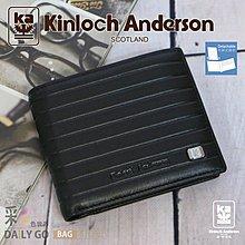 金安德森原廠正品牛皮短夾 黑 53802