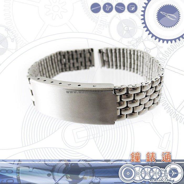 【鐘錶通】板折帶 金屬錶帶 B1112S - 12mm