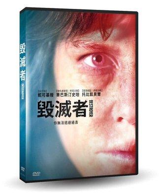 [影音雜貨店] 台聖出品 – 毀滅者 DVD – 由妮可基嫚、賽巴斯汀史坦、托比凱貝爾主演 – 全新正版