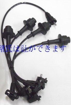 ※豬氏會社※TOYOTA 豐田 ZACE 金瑞獅 1.5/1.8 1993'- 全新 高壓線 矽導線