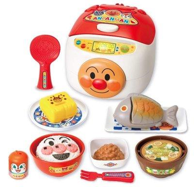 《FOS》日本 麵包超人 聲光 電鍋 玩具 擬真蒸氣 扮家家酒 廚房料理 煮飯 煮菜 禮物 女孩 兒童 2020新款