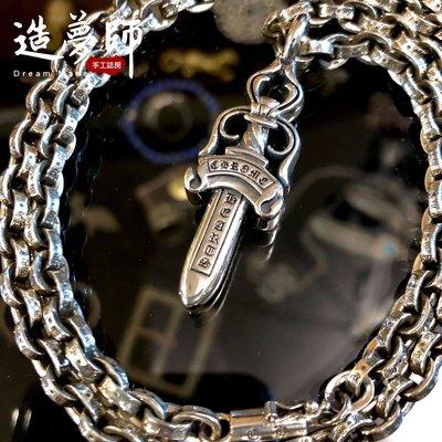 造夢師 手工訂製【Chrome Hearts】【復刻】Double dagger 雙匕首 925純銀 吊墜/項鍊