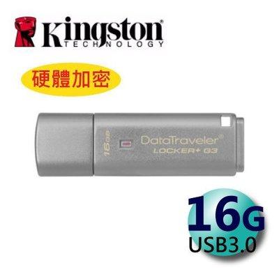 含稅附發票 金士頓 Kingston 16GB 16G USB3.0 加密隨身碟 DTLPG3 Locker G3+
