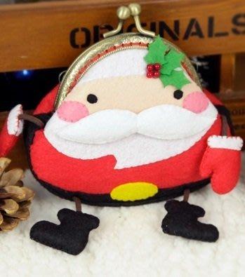 2【拼布材料包 手工DIY布藝】胖嘟嘟聖誕老人口金包零錢包免裁剪 不織布手工diy布藝材料包