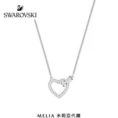 Melia 米莉亞 Swarovski 施華洛世奇 2018ss 專櫃正品  項鍊 lovely 愛心 白金