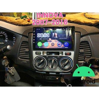 INNOVA 安卓機 07-16年 9吋 導航 音響 主機 汽車 安卓 多媒體 影音 倒車顯影 大螢幕車機 豐田