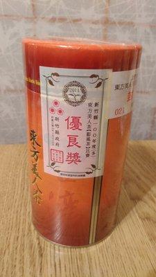 (茶葉) 新竹縣100年度(冬)東方美人比賽茶 三花獎