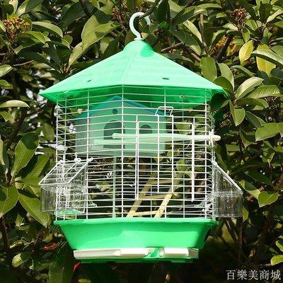 百樂美商城 角鸚鵡鳥籠塑料頂鐵絲防珍珠六用品虎皮牡丹新品雨