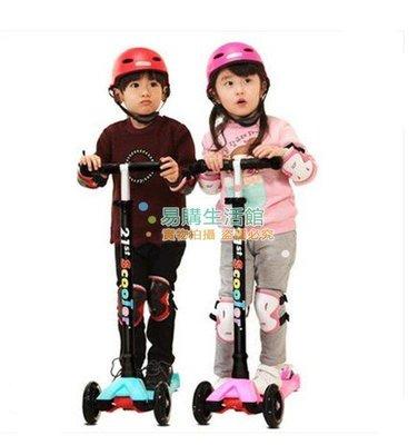 st scooter米多兒童滑板車三輪四輪3歲寶寶踏板車5歲小孩滑滑車一秒拆卸四輪閃光設計高度任意調節3歲