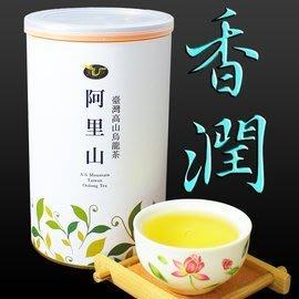 阿里山花香韻美烏龍茶葉2罐組(150g/罐)【龍源茶品】-台灣茶