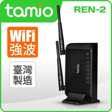 ~協明~ TAMIO REN-2 獨立...
