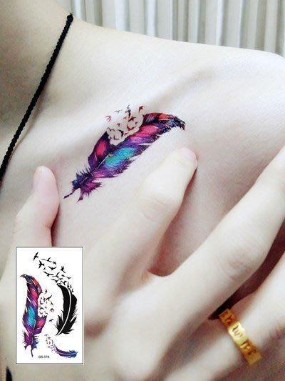 【萌古屋】M系列漸變色羽毛 - 男女防水紋身貼紙原宿刺青貼紙WM-022B