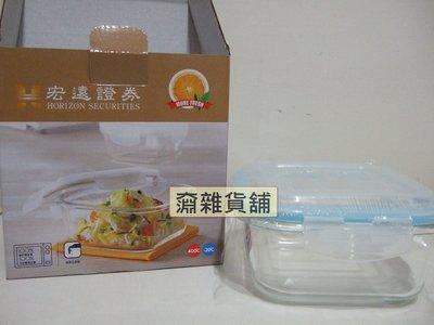 【全新】股東會紀念品Light of Hope耐熱玻璃保鮮盒