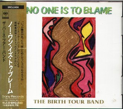 K - THE BIRTH TOUR BAND - NO ONE IS TO BLAME - 日版 CD+OBI