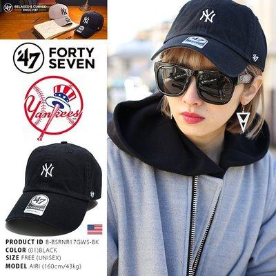 [SREY帽屋]預購*47 Brand CLEAN UP 小圖案 小LOGO MLB 紐約洋基 黑  棒球帽 老帽