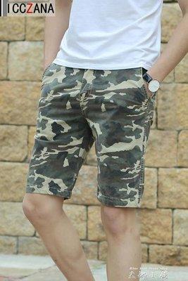 2018夏季迷彩男士短褲夏天運動褲中褲沙灘褲純棉修身五分褲馬褲潮