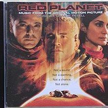 《絕版專賣》全面失控 / Red Planet 電影原聲帶 Graeme Revell (歐版.半張側標)