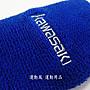 現貨..kawasaki 運動休閒 單入裝 1入裝 毛巾護腕 排汗吸收 緩和保護手腕 打球 慢跑 騎車
