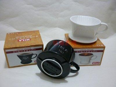 (玫瑰Rose984019賣場~2)日本MILA陶瓷咖啡濾器1~2人份(手沖濾杯)~陶瓷無塑化劑.能保持水溫.淬取咖啡香