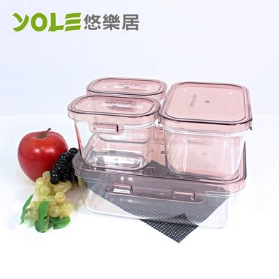 【YOLE悠樂居】Blest嚴選晶鑽長形保鮮盒禮盒包(350ml/860ml/2000ml)#1126029 蒸籠 蒸碗